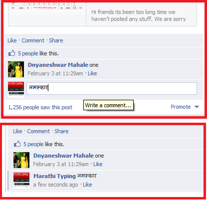 facebook hindi typing 4