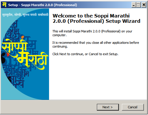 hindi typing software free download full version for windows xp